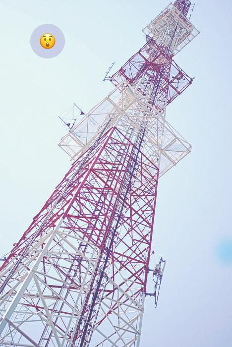 Datalastic AIS Tower